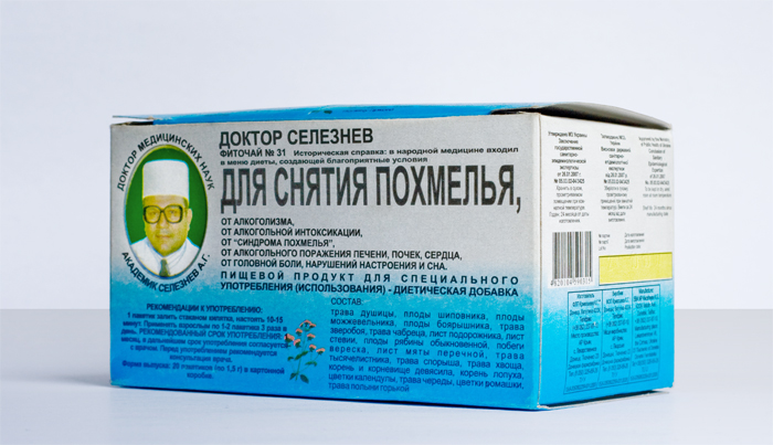 Чай от доктора селезнева